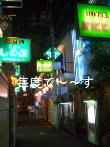hotel-image-2