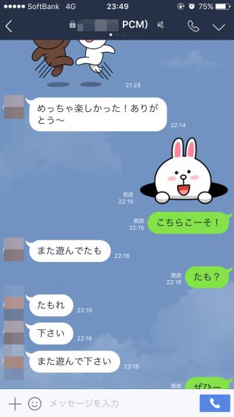ナビ 速報 2ch ニュース 2nn