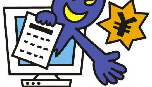 出会い系詐欺サイトを検証したらとんでもない結果に・・・