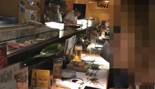 大阪梅田でPCMAXの美人人妻と寿司デート&カラオケしてきた!