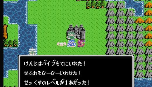 Kenjiは新たな武器を手に入れた!セフレをヒーヒー言わせた!?テレテテッテッテーン!