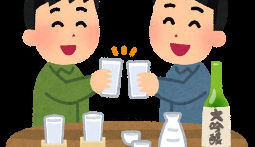 【出会い系体験談番外編】当ブログの読者さん(元童貞)と大阪梅田で飲みました!