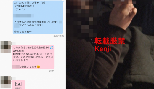 【出会い系アプリ体験談】ハッピーメールで出会った女が暗いデブスで全然楽しくない!w