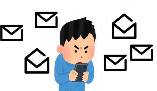 【無料】PCMAXの初回メール無料イベントにガチで挑んだ結果をレポートする!