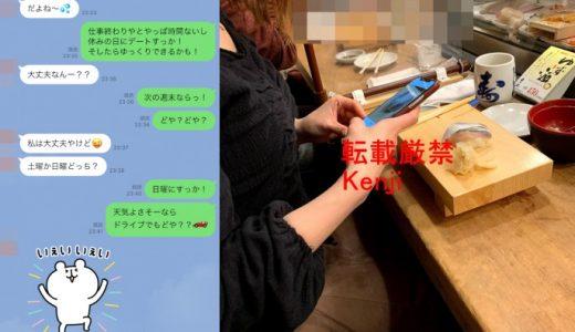【出会い系体験談】30代の美人セフレと寿司食ってドライブデートしてカーセックスした!