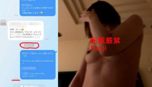 【貧乳出会いセックス】YYCのAカップちっぱいとハメ撮りセックス成功な体験談!